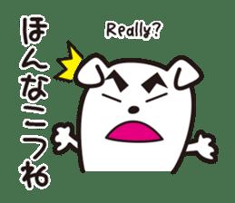 Kumamoto-Ken sticker #471626
