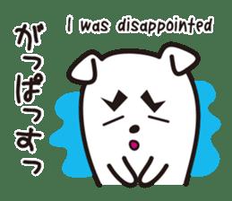 Kumamoto-Ken sticker #471628