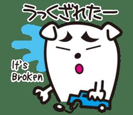 Kumamoto-Ken sticker #471631
