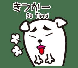 Kumamoto-Ken sticker #471632