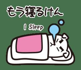 Kumamoto-Ken sticker #471633