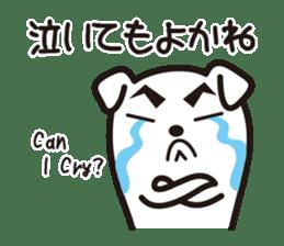 Kumamoto-Ken sticker #471636
