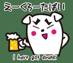 Kumamoto-Ken sticker #471644
