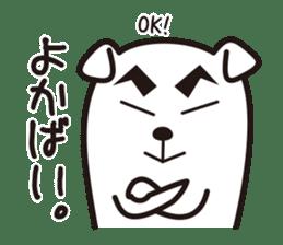 Kumamoto-Ken sticker #471645