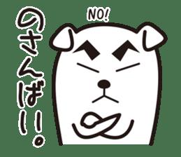 Kumamoto-Ken sticker #471646