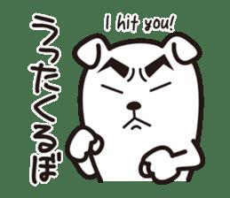 Kumamoto-Ken sticker #471647