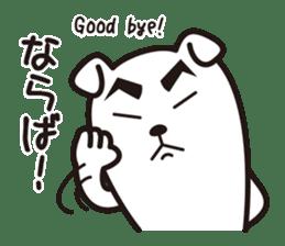 Kumamoto-Ken sticker #471648