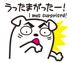 Kumamoto-Ken sticker #471653
