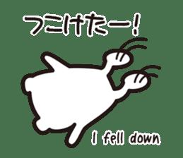 Kumamoto-Ken sticker #471654