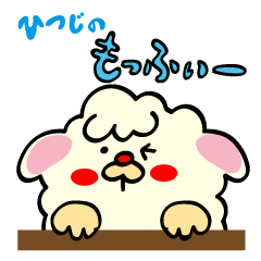 Moffy the Sheep!
