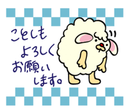 Moffy the Sheep! sticker #471779