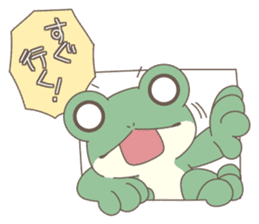 Kawazu Didary sticker #472564