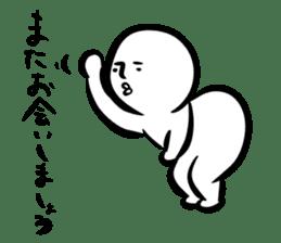 Mutter of the Shirobou sticker #472815