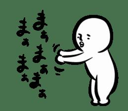 Mutter of the Shirobou sticker #472816