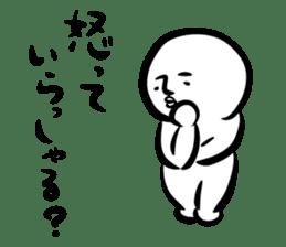 Mutter of the Shirobou sticker #472817