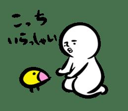 Mutter of the Shirobou sticker #472820