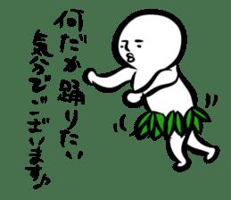 Mutter of the Shirobou sticker #472821