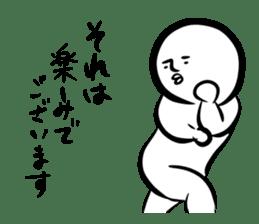 Mutter of the Shirobou sticker #472824
