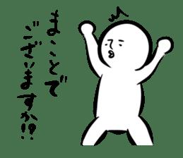 Mutter of the Shirobou sticker #472825