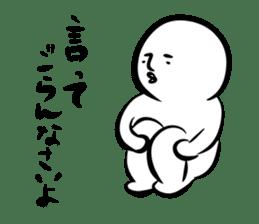 Mutter of the Shirobou sticker #472827