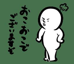 Mutter of the Shirobou sticker #472828