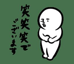 Mutter of the Shirobou sticker #472830