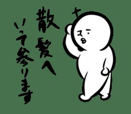 Mutter of the Shirobou sticker #472831