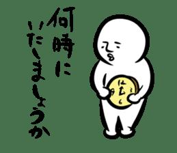 Mutter of the Shirobou sticker #472832