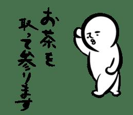 Mutter of the Shirobou sticker #472834