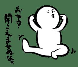 Mutter of the Shirobou sticker #472837