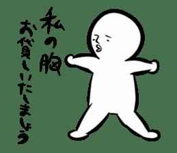 Mutter of the Shirobou sticker #472841