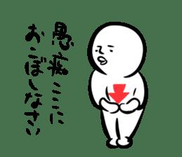 Mutter of the Shirobou sticker #472842