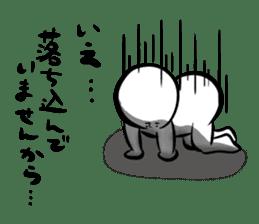 Mutter of the Shirobou sticker #472843