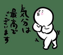 Mutter of the Shirobou sticker #472844