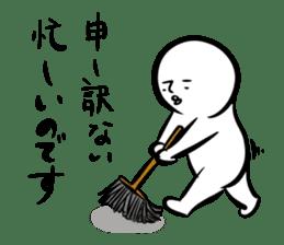 Mutter of the Shirobou sticker #472849