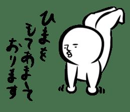 Mutter of the Shirobou sticker #472850