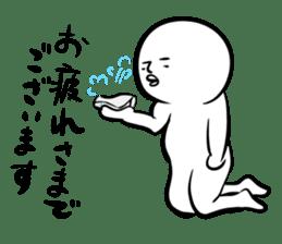 Mutter of the Shirobou sticker #472852