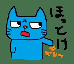 pussycat sticker #473073