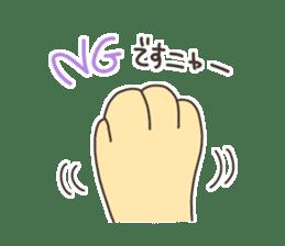 Nekotan stamp sticker #473599
