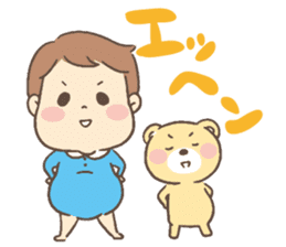 boy&bear sticker #473843