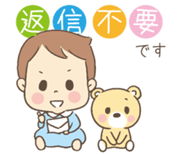 boy&bear sticker #473846