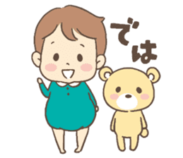 boy&bear sticker #473847