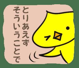 Piyolien sticker #474259