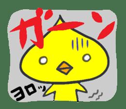 Piyolien sticker #474281
