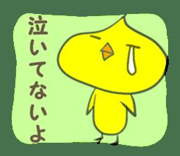 Piyolien sticker #474286