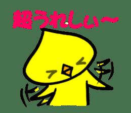 Piyolien sticker #474291