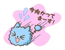 Konpeinu sticker #474394