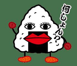 kimoi-onigiri sticker #474775
