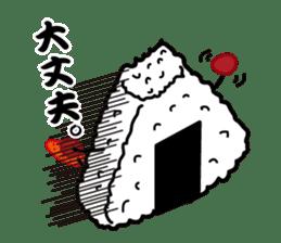 kimoi-onigiri sticker #474779