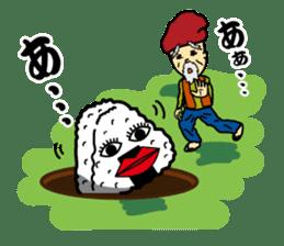 kimoi-onigiri sticker #474780